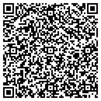 QR-код с контактной информацией организации ВЕКТА