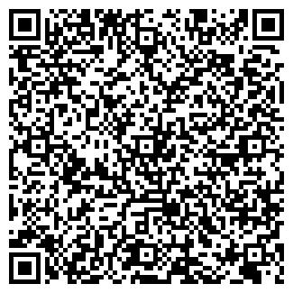 QR-код с контактной информацией организации ВАДЕЛЕКС