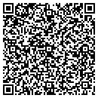 QR-код с контактной информацией организации РЕМИКС