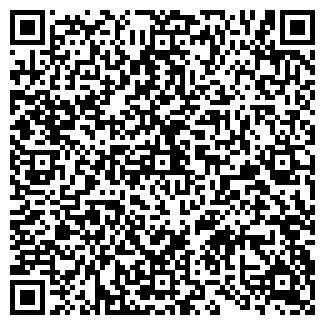 QR-код с контактной информацией организации РЕМЕСЛО