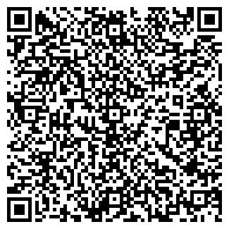QR-код с контактной информацией организации ВЕСКА