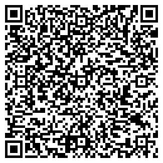QR-код с контактной информацией организации ЕВРОКОМФОРТ+