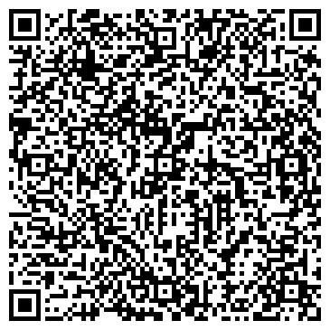 QR-код с контактной информацией организации ЗАПАДНО-СИБИРСКАЯ СТРОИТЕЛЬНАЯ КОМПАНИЯ