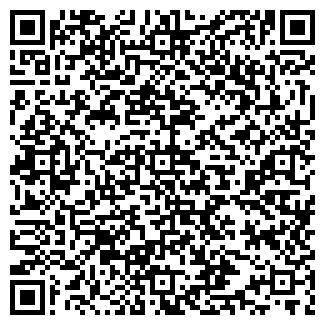 QR-код с контактной информацией организации СПК ИМ.Я.КУПАЛЫ