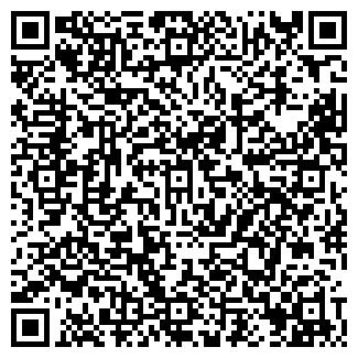 QR-код с контактной информацией организации РСУ № 3