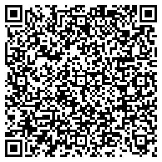 QR-код с контактной информацией организации СЕЛФ, ЗАО