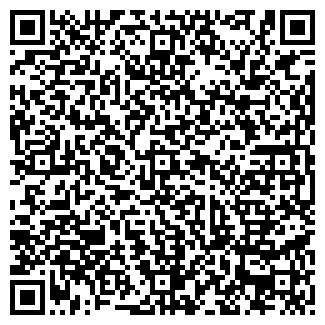 QR-код с контактной информацией организации МАРЬЯЖ