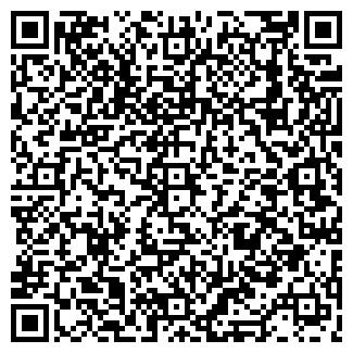 QR-код с контактной информацией организации СПМК 86 ДУП