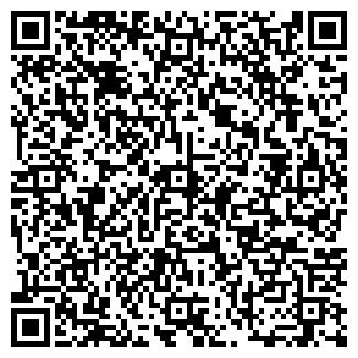QR-код с контактной информацией организации АЛТАЙ