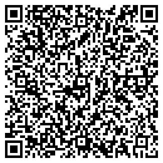 QR-код с контактной информацией организации СТАЛЬ ОДО