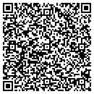 QR-код с контактной информацией организации СКОРОЕ ФОТО