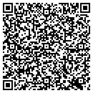 QR-код с контактной информацией организации ФОТОЛАЙН