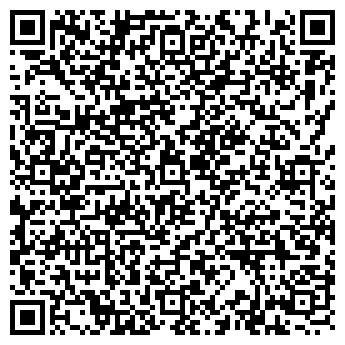 QR-код с контактной информацией организации СТРОИТЕЛЬ 197 ОАО