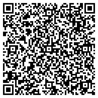 QR-код с контактной информацией организации ЭЛБО