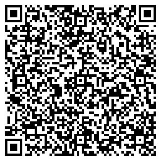 QR-код с контактной информацией организации БАРНАУЛ -ОВОЩ