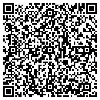 QR-код с контактной информацией организации СВК-МЕТАЛЛ