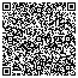 QR-код с контактной информацией организации ИНОВА КЛИНИНГ