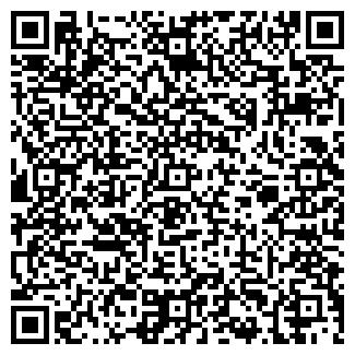 QR-код с контактной информацией организации ИНОВА