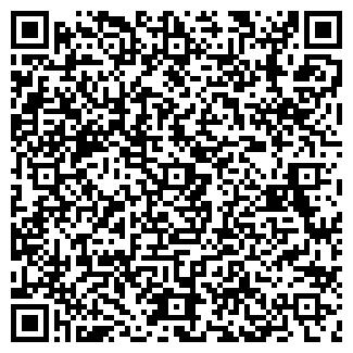 QR-код с контактной информацией организации КВИНТЕТ СЕРВИС