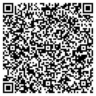 QR-код с контактной информацией организации ПРОМСТРОЙСЕРВИС