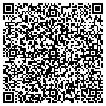 QR-код с контактной информацией организации НА ЧИСТЫХ ПРУДАХ