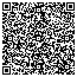 QR-код с контактной информацией организации ПЕРГАМЕНТ