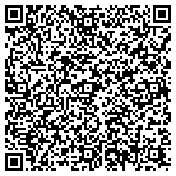 QR-код с контактной информацией организации НОВО-МИХАЙЛОВСКОЕ КЛАБИЩЕ