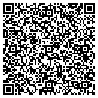 QR-код с контактной информацией организации ААААА-ААБАЗ