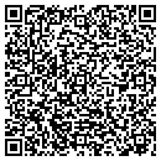 QR-код с контактной информацией организации ИЛАНД ПЛЮС