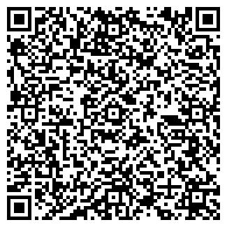 QR-код с контактной информацией организации ИЛАНД
