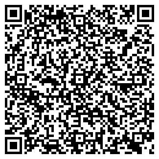 QR-код с контактной информацией организации ПРОЩЕНИЕ