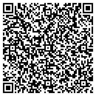 QR-код с контактной информацией организации РЕВЯКО Е.И.