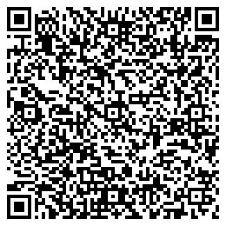 QR-код с контактной информацией организации РИТУАЛ-БАРНАУЛ