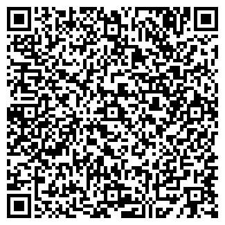 QR-код с контактной информацией организации АЛТЕЛ