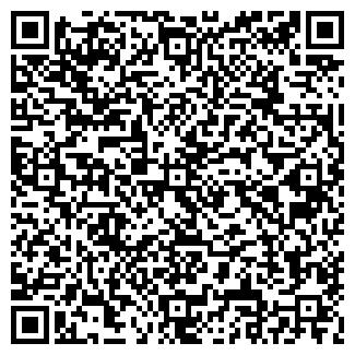 QR-код с контактной информацией организации ШИПУНОВСКИЙ РУЭС