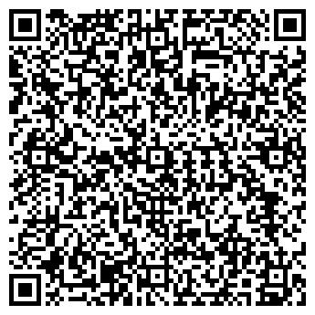 QR-код с контактной информацией организации СТРОЙ-СПУТНИК ООО