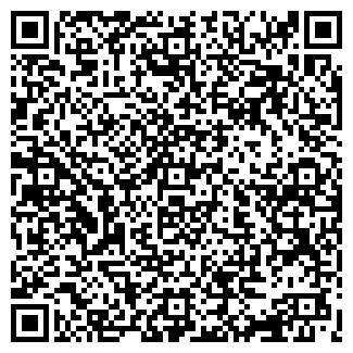 QR-код с контактной информацией организации МОБИЛА