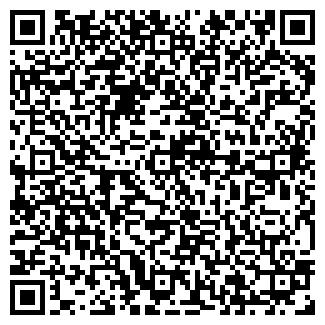 QR-код с контактной информацией организации РИЭЛТ-КАПИТАЛ