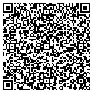 QR-код с контактной информацией организации АЛТАЙПРОЕКТ