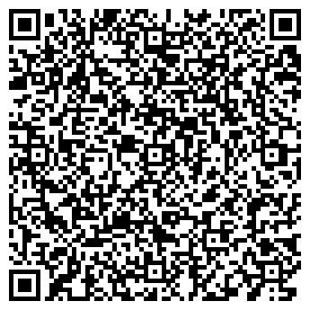 QR-код с контактной информацией организации АЛТАЙСТРОЙДИАГНОСТИКА
