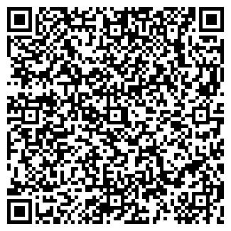 QR-код с контактной информацией организации РОСТ-ПРОЕКТ