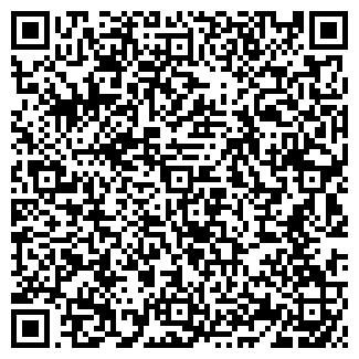 QR-код с контактной информацией организации ТЕКТОНИКА