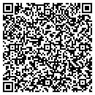 QR-код с контактной информацией организации АРХПРОЕКТ