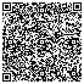 QR-код с контактной информацией организации РЕСУРС-ПУТЬ ПЛЮС