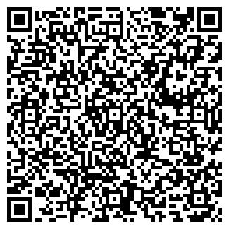 QR-код с контактной информацией организации МИНЧЕНКО А.Д.