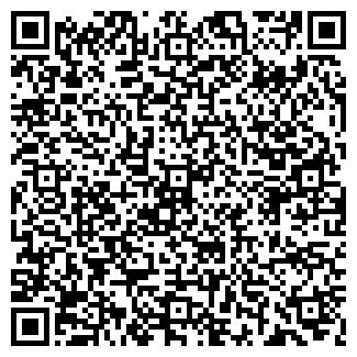 QR-код с контактной информацией организации ШЕРЛ