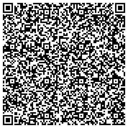 QR-код с контактной информацией организации Алтайское региональное отделение Молодежной Общероссийской общественной организации «Российские студенческие отряды»