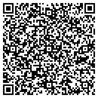 QR-код с контактной информацией организации ПРОДУКТОВЫЙ МИР