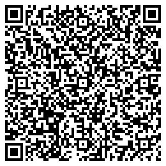 QR-код с контактной информацией организации ДАВЫДОВ А.Н.