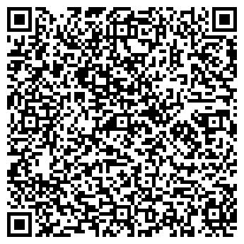 QR-код с контактной информацией организации СТРОИТЕЛЕВ Р. Г.